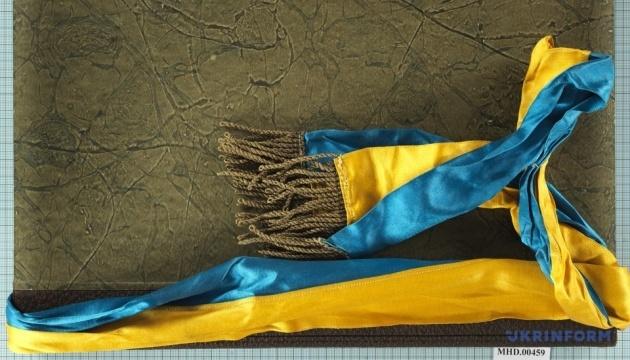 Посол України в Туреччині: віднайдення оригіналу Брест-Литовського договору – це сенсація
