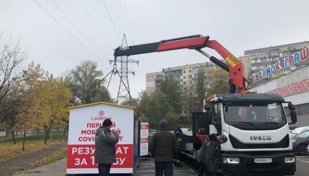 У Києві демонтували незаконну мобільну ПЛР-лабораторію