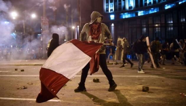 Тимчасовий президент Перу оголосив про відставку через масові протести