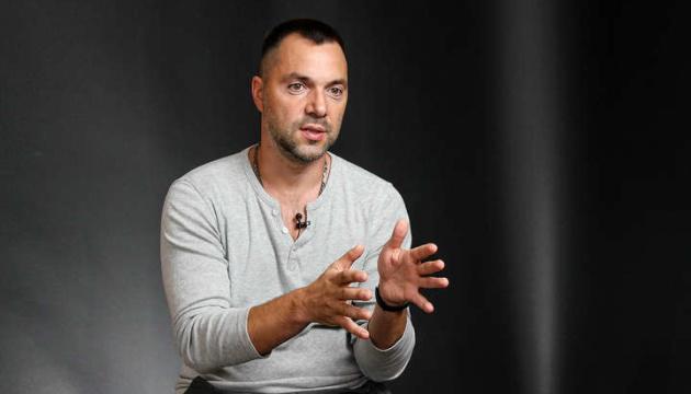 Stationierung von Friedenstruppen der Russischen Föderation im Donbass kommt nicht in Frage – Arestowytsch