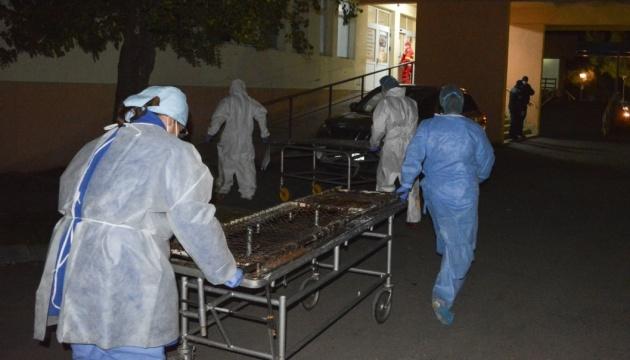 После пожара, унесшего десять жизней, в Румынии проверят все больницы