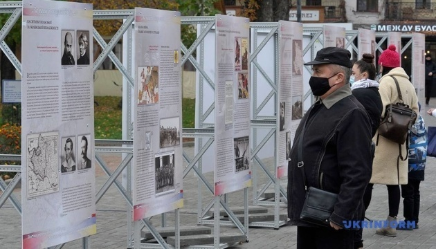 W Winnicy otwarto wystawę o sojuszu polsko-ukraińskim podczas rewolucji ukraińskiej