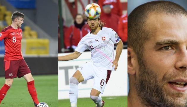 Перед грою з Україною склад Швейцарії поповнився трьома футболістами