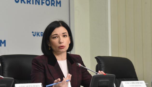 В Украине зарегистрированы 370 политических партий - ОПОРА