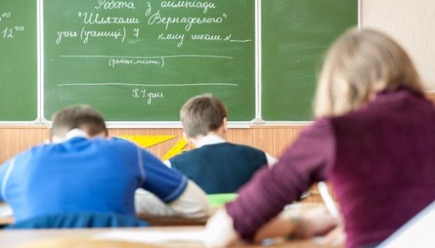 В Киеве отменили районные ученические олимпиады из-за карантина