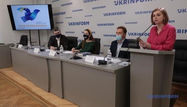 Соціальна кампанія, виставки й книга: в Україні стартували заходи до Дня гідності та свободи
