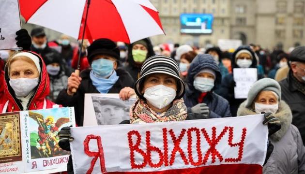 100-й день протестов: в Минске снова вышли на Марш пенсионеров