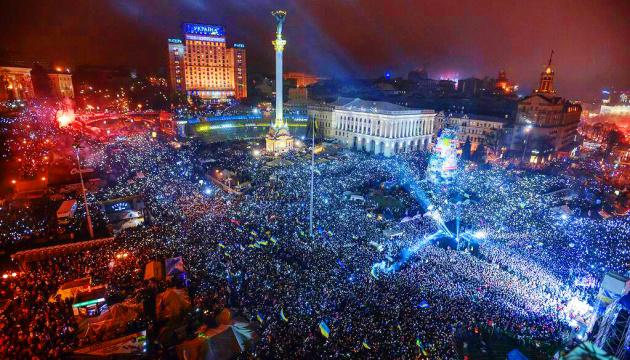 Як Китай з Японією помагають нам відзначити чергову річницю Майданів