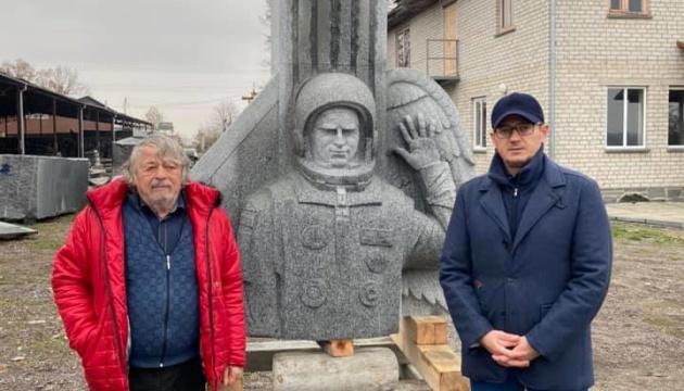 В Житомирской области создали памятник космонавту Леониду Каденюку