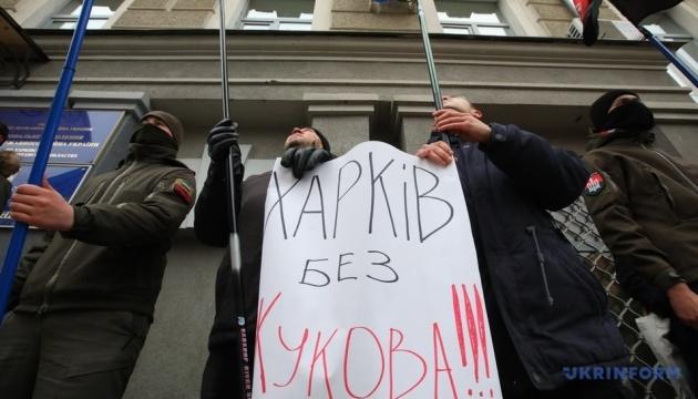 Под судом в Харькове требовали не возвращать проспекта имя Жукова