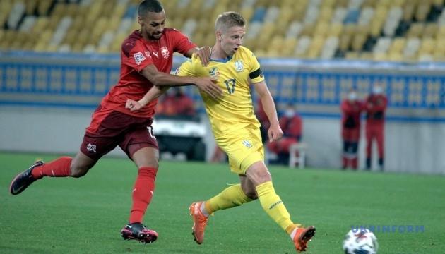 Сборная Украины завершает выступление в Лиге наций УЕФА матчем в Швейцарии