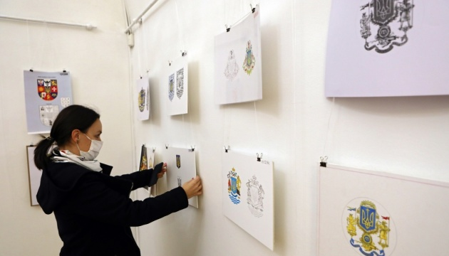 В Софии Киевской - выставка эскизов большого Государственного герба
