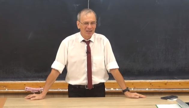 Книга учителя физики из Одессы по мотивам видеоуроков выйдет в декабре