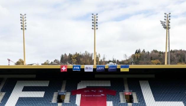 Сборная Украины подала заявку на матч с футболистами Швейцарии в Лиге наций УЕФА
