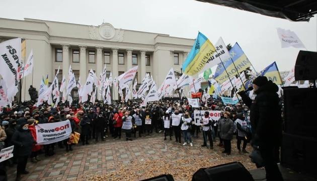 Под Радой - столкновения, митингующие прорывались в парламент