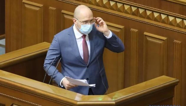 Шмигаль представив у Раді кандидата в міністри АПК