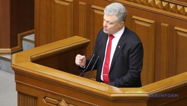 Порошенко объяснил, почему не запретил пророссийские телеканалы в 2018 году