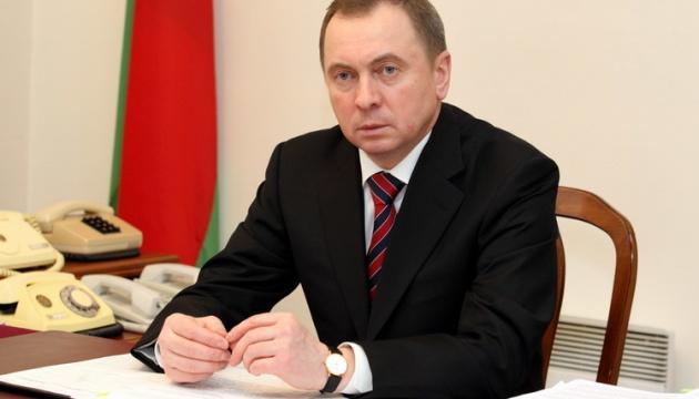 Беларусь понижает уровень участия в Восточном партнерстве