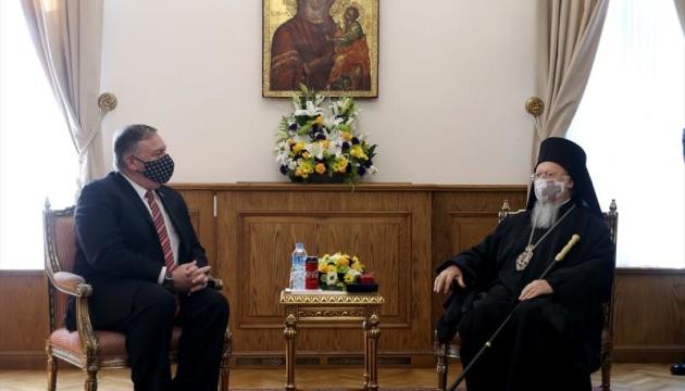 Помпео приїхав до Стамбула на зустріч із Патріархом Варфоломієм
