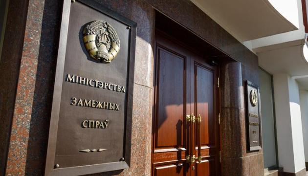 Беларусь ввела «зеркальные» санкции против стран ЕС и Канады