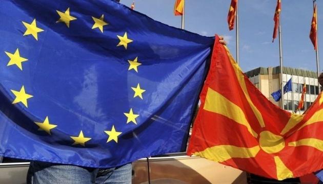 Болгарія заблокувала переговори про вступ Північної Македонії до ЄС