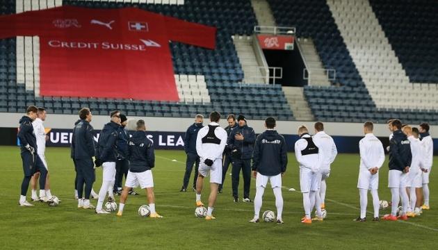 Сборная Украины готова сыграть матч со Швейцарией сегодня, 18 ноября - УАФ