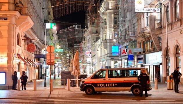Превентивное заключение и реестр: как Австрия реагирует на теракт