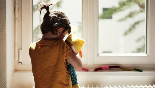 Aujourd'hui marque la Journée européenne pour la protection des enfants contre l'exploitation sexuelle et les abus sexuels