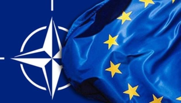 Євросоюз і НАТО посилюють партнерство за 74 пунктами