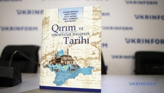 Освітній курс «Кримські татари: Історія. Культура. Мистецтво». Результати проєкту
