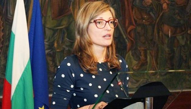 Болгарія назвала три умови розблокування інтеграції Північної Македонії в ЄС
