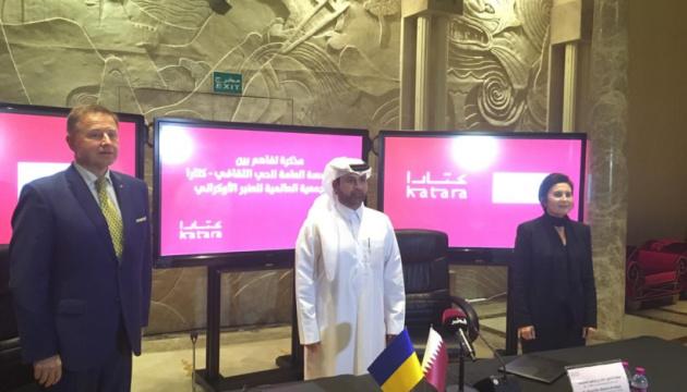 Україна та Катар домовилися про новий напрям співпраці - просування бурштинової культури