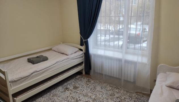 В Киеве открыли еще одну «кризисную комнату» для жертв домашнего насилия