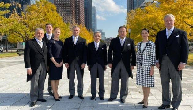 Посол України вручив вірчі грамоти імператору Японії Нарухіто