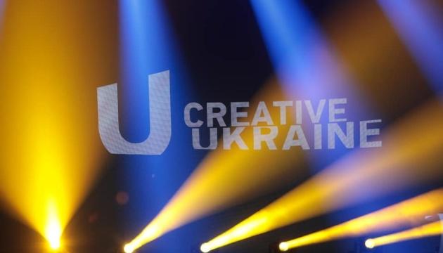 L'Ukraine accueille un forum international « Ukraine créative »