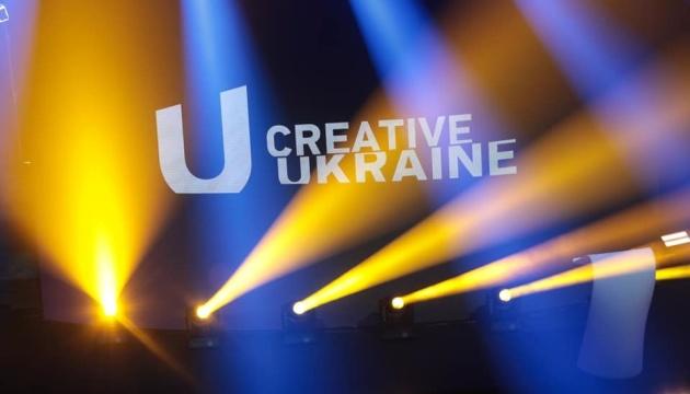 Про креативні індустрії в Україні створили проморолик