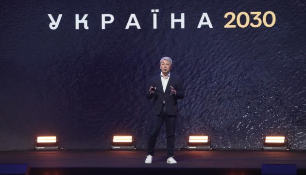 Ткаченко: Маємо згуртуватися навколо розбудови екосистеми креативного підприємництва