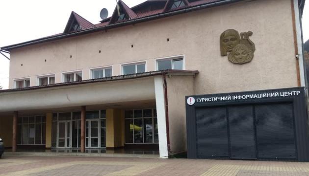 В Рахове откроется информационный центр для туристов