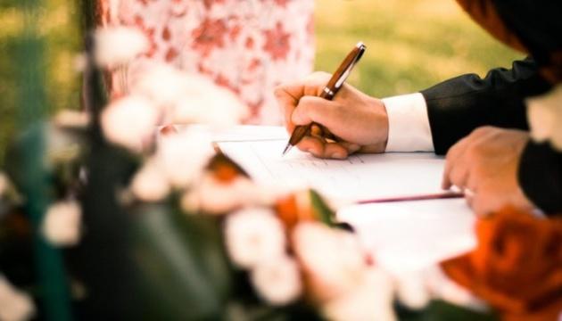 Законопроєкт 4382 повертає послуги ДРАЦС уcім громадам