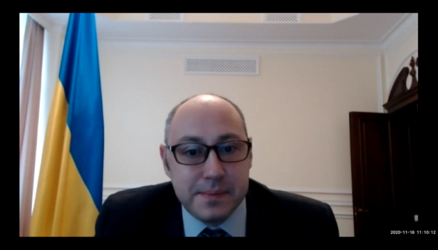 Economic potential of Ukrainian-Kuwaiti cooperation discussed at online briefing