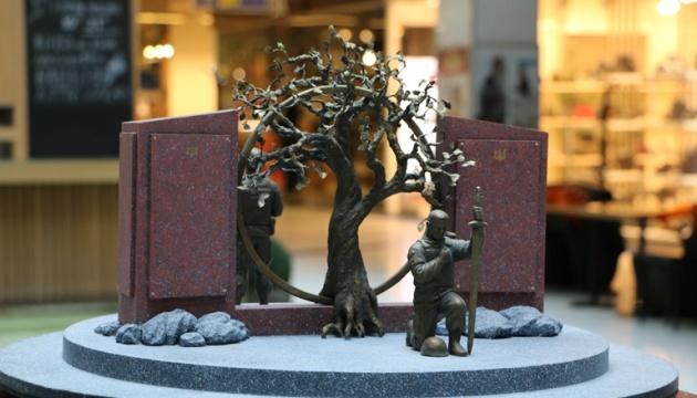 У Черкасах відкрили пам'ятник героям АТО/ООС за ескізом доньки загиблого воїна