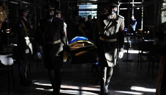 Во Львове простились с военным, который погиб возле Станицы Луганской