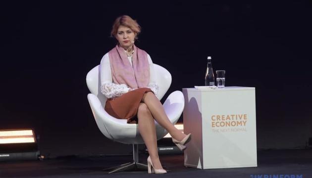 Креативна індустрія допоможе Україні стати більш впізнаваною - Стефанішина