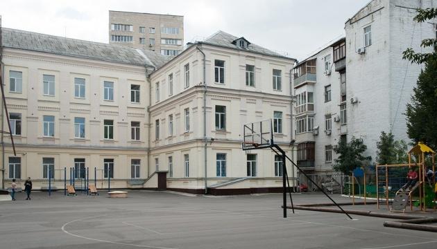 В киевской гимназии двое суток нет отопления, в некоторых классах + 13º