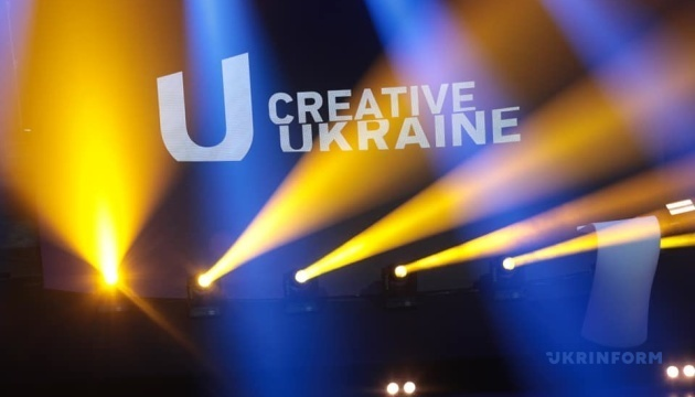Creative economy should be priority for Ukraine's strategic development - Zelensky