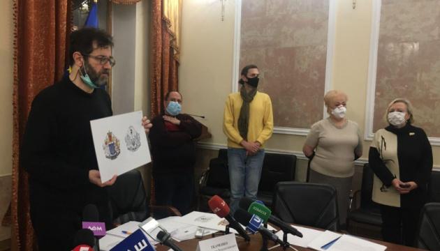 Оголосили переможця конкурсу на найкращий ескіз великого Державного герба