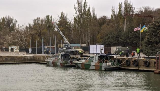 США виділяє Україні чотири мільйони на Морську охорону