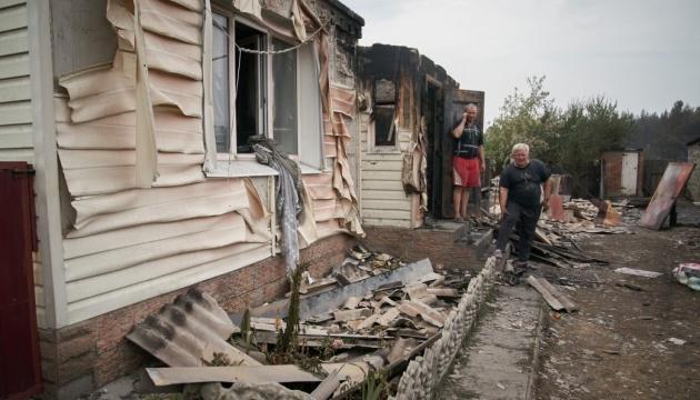 Комитет ВР поддержал создание ВСК по расследованию пожаров на Луганщине