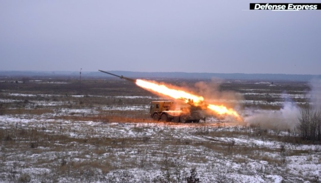 Shepetivka Repair Plant tests new MLRS