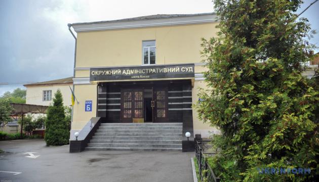 Позови Тупицького та Касмініна до УДО: Окружний адмінсуд взявся за справи